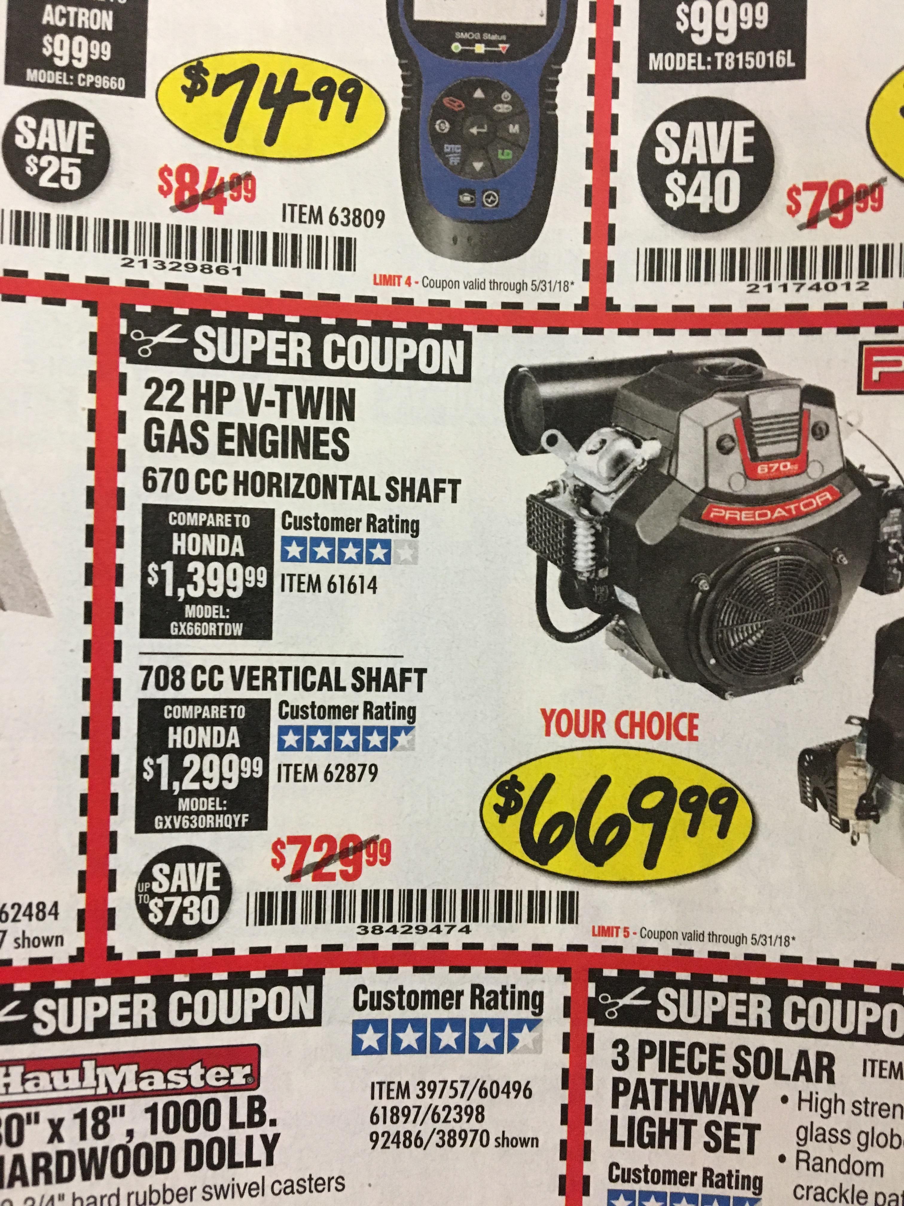 Predator engine coupon code - Supplies & Equipment
